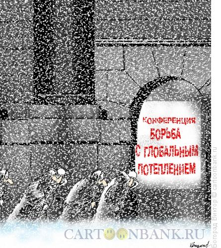 Карикатура: Всемирное потепление, Богорад Виктор