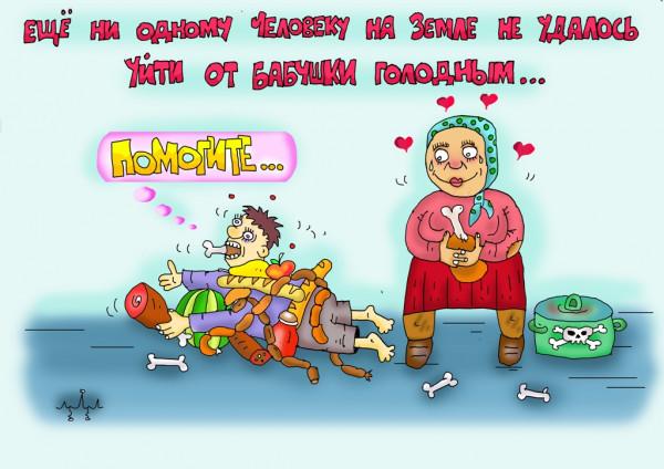 Карикатура: бабушки... эти бабушки..., leon2008