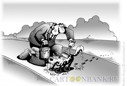 Карикатура: Черно-белый кот, Кийко Игорь