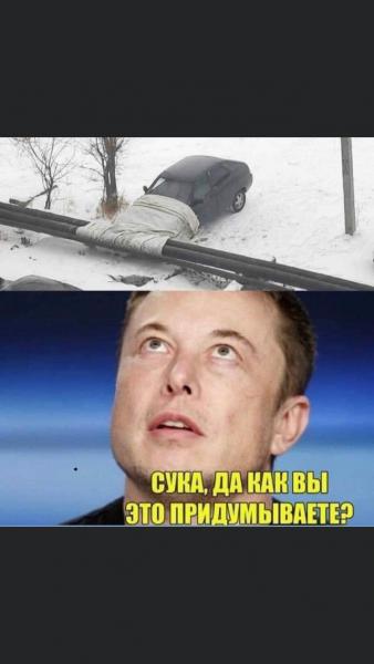 Мем, Slapnjaaaaa