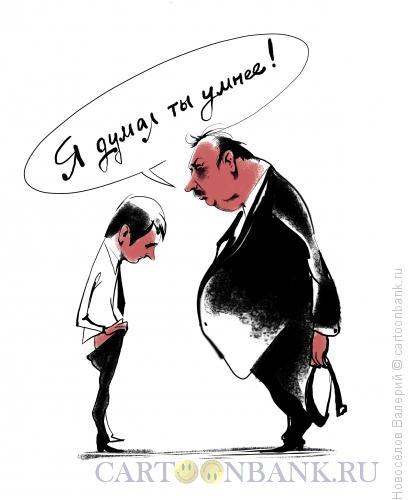 Карикатура: Гудковы, Новосёлов Валерий