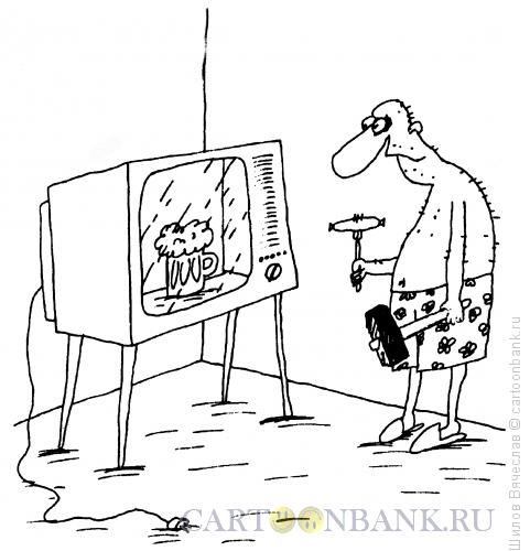 Карикатура: Тяжелый выбор, Шилов Вячеслав