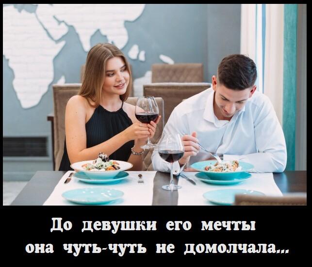 Мем, Малютка Бо Пип