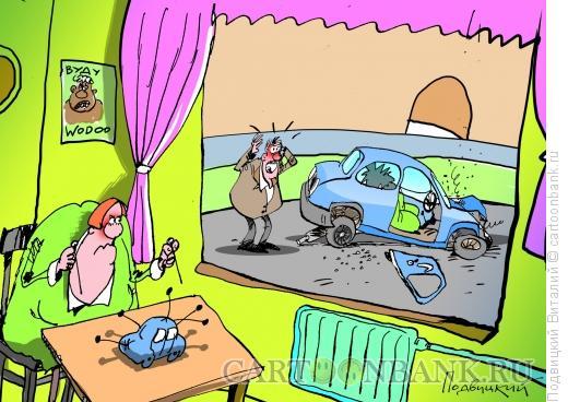 Карикатура: Автовуду, Подвицкий Виталий