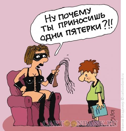 Карикатура: Круглый отличник, Иванов Владимир