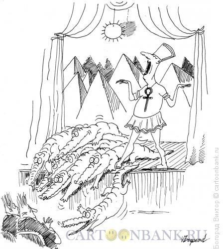 """Карикатура: Опера \""""Аида\"""", Богорад Виктор"""