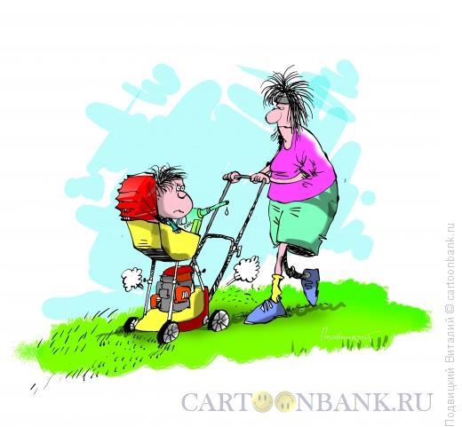 Карикатура: Коляска-газонокосилка, Подвицкий Виталий