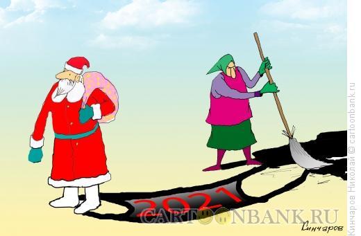 Карикатура: Тень  Деда  Мороза, Кинчаров Николай