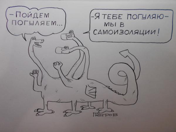 Карикатура: Контакт первого уровня, Петров Александр