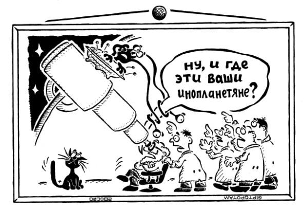 Карикатура: Братья по раз...ному, Giptopotam