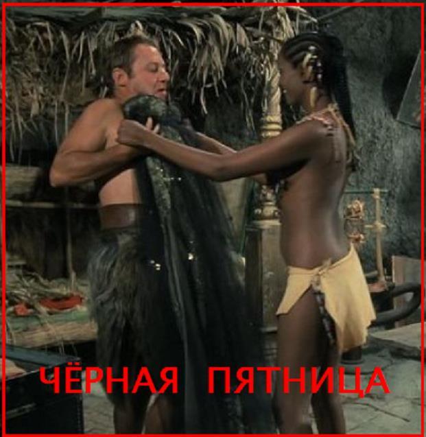 Мем: Чёрная пятница, Anko