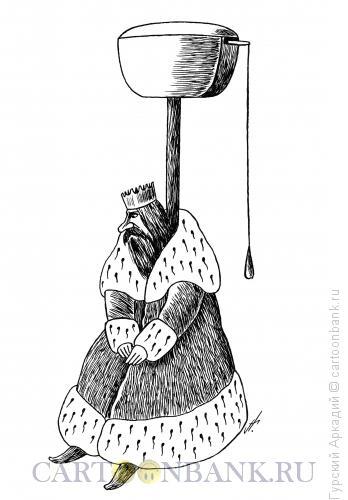 Карикатура: царь, Гурский Аркадий