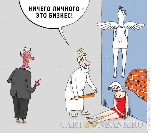 Карикатура: Душечка, Тарасенко Валерий