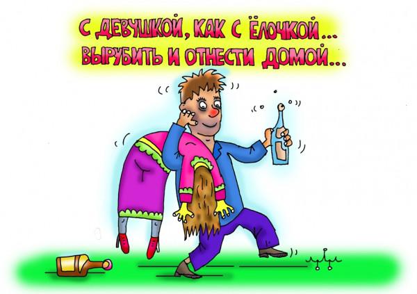 Карикатура: не маленькая. не ёлочка., leon2008