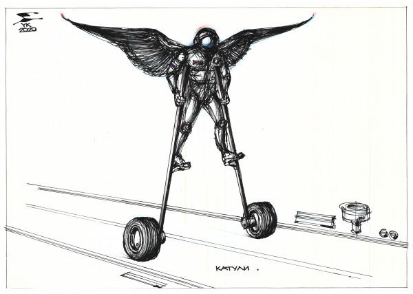 Карикатура: Катули ., Юрий Косарев