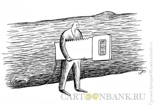 Карикатура: Пила в дереве, Гурский Аркадий