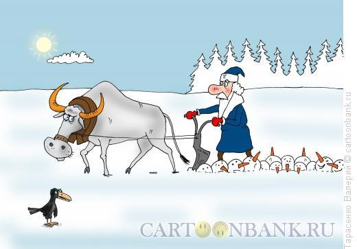 Карикатура: Целина, Тарасенко Валерий