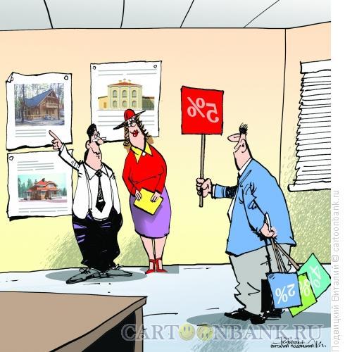 Карикатура: Моя доля, Подвицкий Виталий