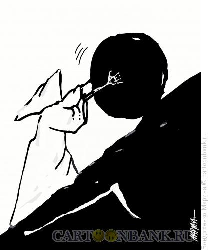 Карикатура: Смерть-Сизиф, Бондаренко Марина