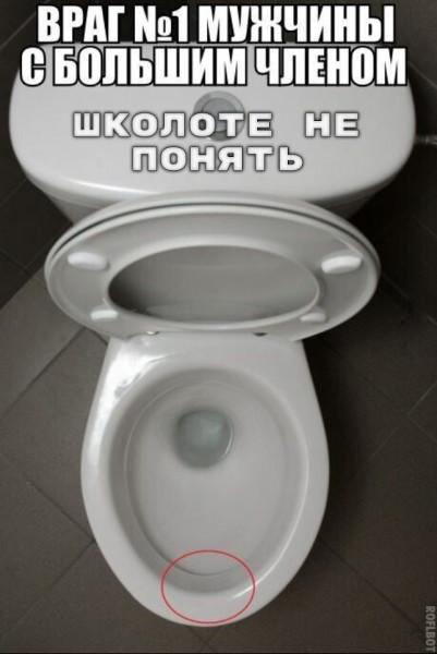 Мем, Максимка