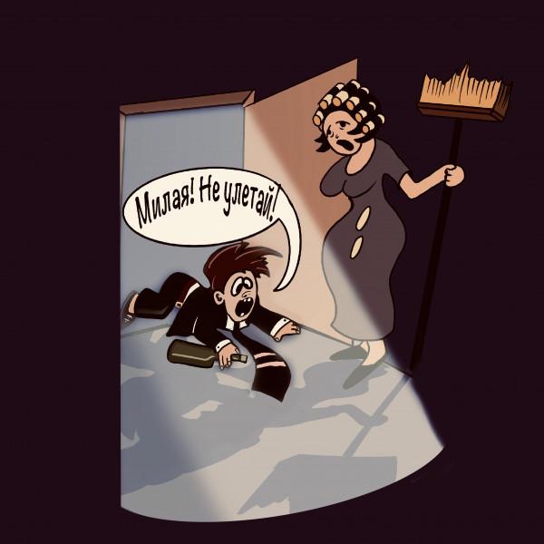 Карикатура: Любооовь!, AlexKorn4870