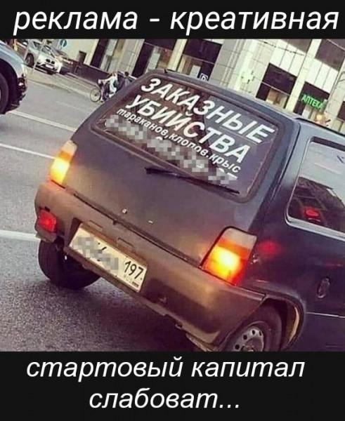 Мем: Стартап, Серж Скоров