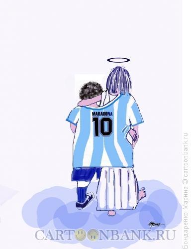 Карикатура: Марадона, смерть, легенда, футбол, Бондаренко Марина