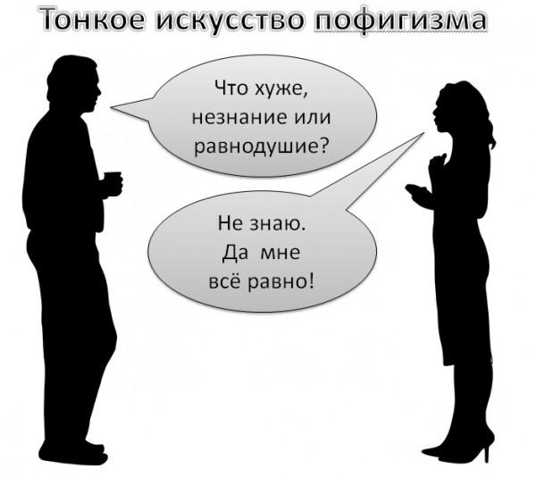 Мем, Афоня Радостный
