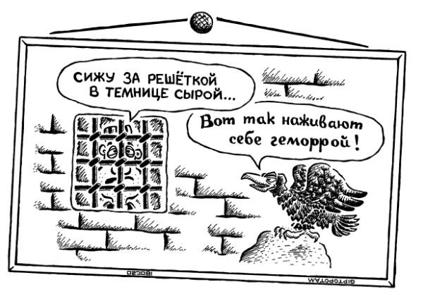 Карикатура: Граф Монте-Кри...шна, Giptopotam