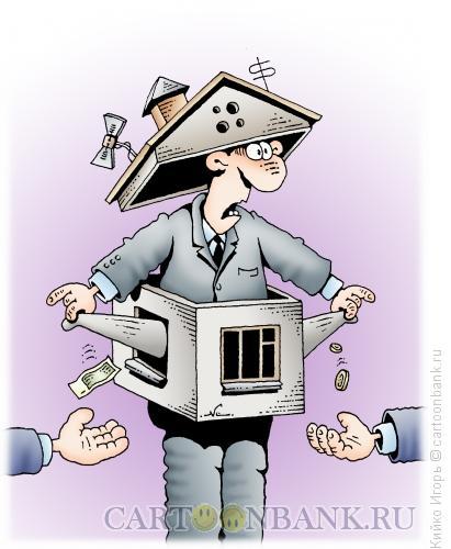 Карикатура: Плата за жильё, Кийко Игорь