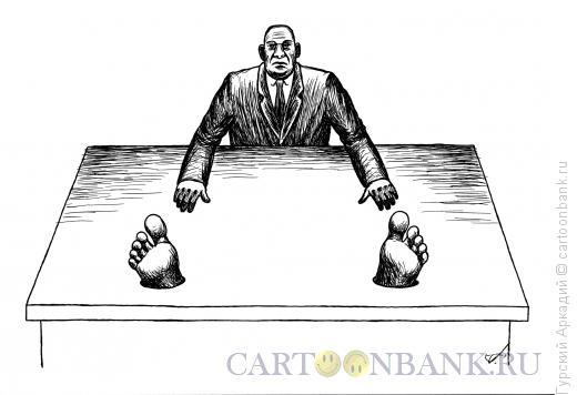 Карикатура: чиновник за столом, Гурский Аркадий