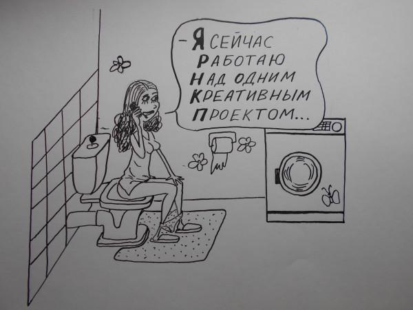 Карикатура: Деловая женщина, Петров Александр