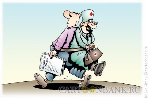 Карикатура: Медицинское страхование, Кийко Игорь