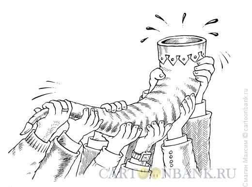Карикатура: Рог, Смагин Максим