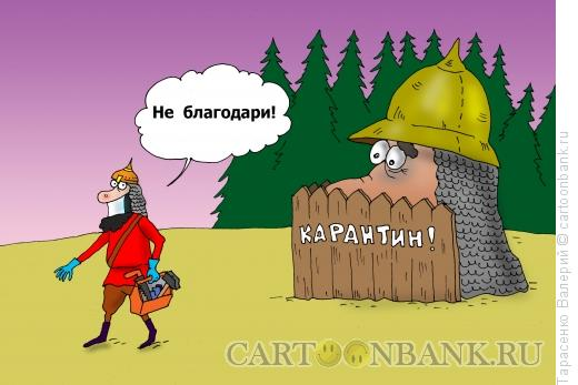 Карикатура: Волонтёр, Тарасенко Валерий