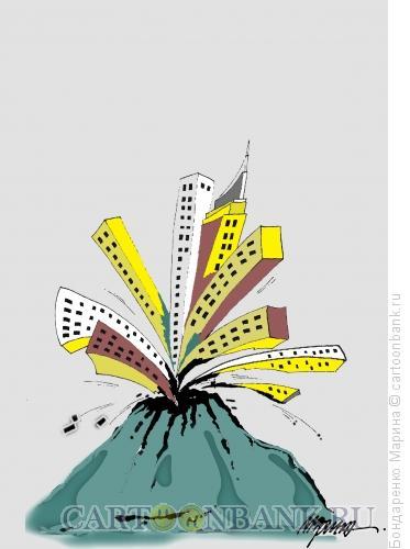 Карикатура: Вулкан, Бондаренко Марина