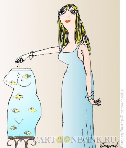 Карикатура: Женщина и аквариум, Богорад Виктор