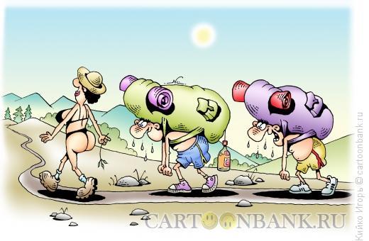 Карикатура: Стимул туриста, Кийко Игорь