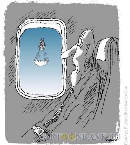Карикатура: Вид из окна самолета, Богорад Виктор