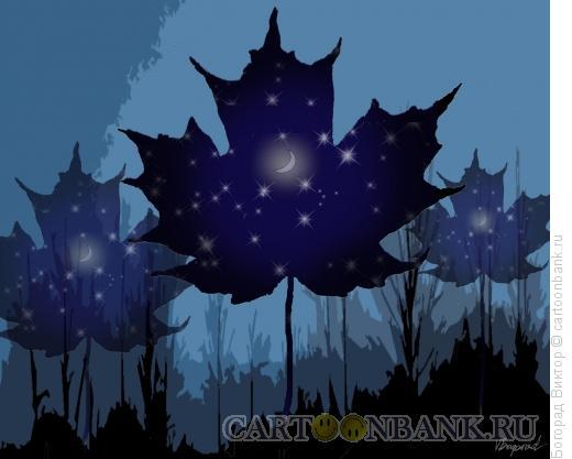 Карикатура: Ночной осенний пейзаж, Богорад Виктор