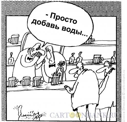 Карикатура: Применение рекламы, Шилов Вячеслав