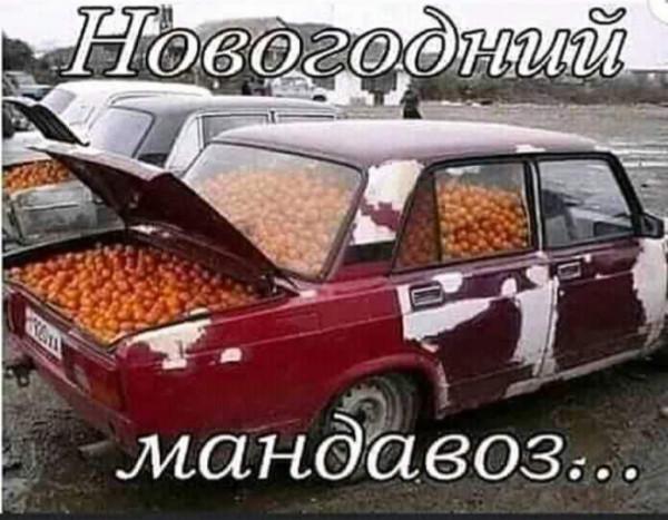 Мем, manuna