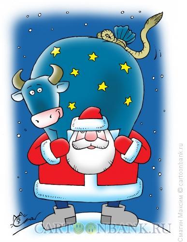 Карикатура: Дед Мороз - тельценосец, Смагин Максим