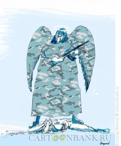 Карикатура: Добро побеждает зло, Богорад Виктор