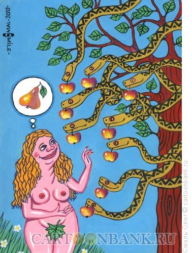 Карикатура: Ева, Смаль Олег