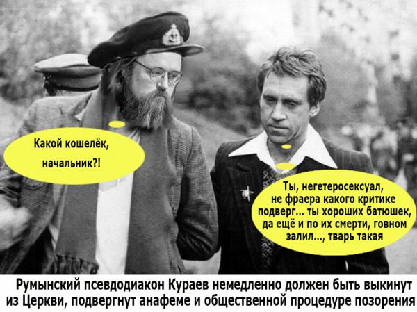 Мем: Глеб Жеглов и Андрюша (Кирпич) Кураев, Сынку