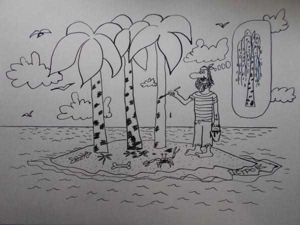 Карикатура: Тоска по родине, Петров Александр