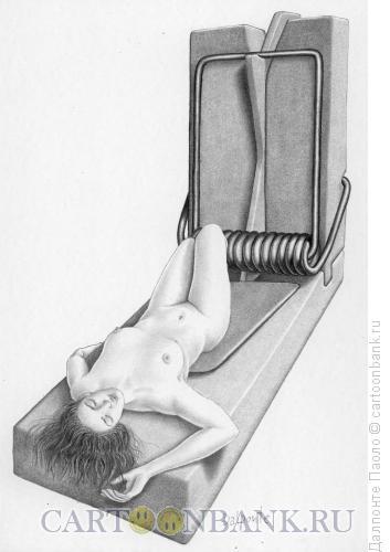 Карикатура: Женщина-приманка, Далпонте Паоло