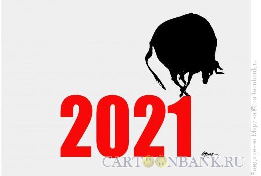 Карикатура: БЫК, 2021, НОВЫЙ ГОД, ПРАЗДНИК, Бондаренко Марина