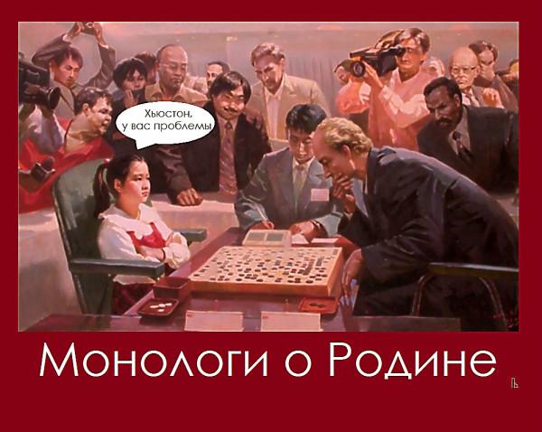 Мем: Музей Ким Ир Сена, Кондратъ